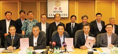 戴良业(坐者中)率领执委召开记者会,回应2017年财政预算案。坐者左起是张国林、张昌国、蔡文洲和李兴裕。