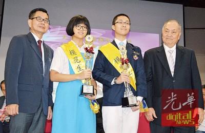 林钿洝(左)及郑奕南(右)与男女模范生合影。