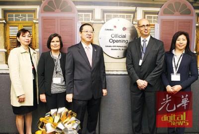 Celistica全球副总裁马佩丽(左起)、加拿大最高专员公署商贸一等秘书珍妮花、林冠英、罗尼和拿督黄婉冰一起主持开幕。
