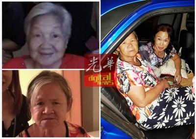 本报刊登叶观葵的照片(右)与82岁的母亲林梅英长得很像。