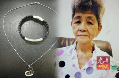 家属凭着死者手上佩戴的银手环认出女尸是自己的老妇洪亚碧。