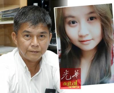 失踪少女的父亲冯灵明称家人只有一个希望,就是女儿能够回家。