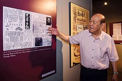 吴德芳带领媒体预览孙中山先生诞辰150周年纪念图片展。