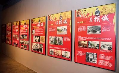 画廊其中一处特别讲述孙中山与槟城密不可分的关系。