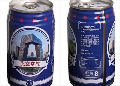 """英国商人售卖罐装""""首都空气"""",甚至来价有进。"""