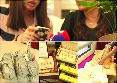 台中陈小姐(上图右)参加四天三夜金门与厦门旅行团,惨变强迫购物之旅。