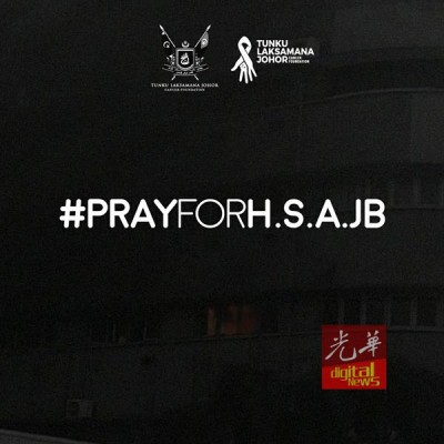 """苏菲雅通了脸书,达到载一张以柔佛三王子癌症基金会名义 ,连写在""""Pray For HSA JB""""(保佑新山中央医院)的都黑色照片。"""