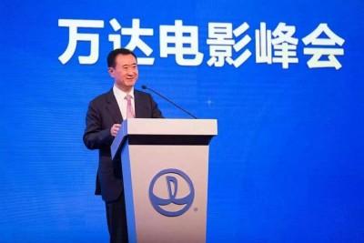 王健林新近以洛杉矶万达电影峰会上建议荷李活:提高与中华商厦合作、长中国元素、增强影片品质。