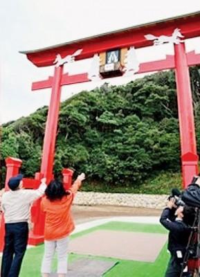 """日本去地香油钱箱""""改进""""。"""
