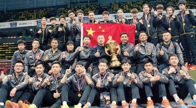中国队写下第11不善称霸苏汉迪纳塔杯的初历史。