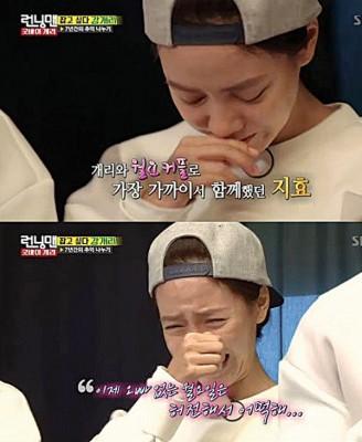 Gary录最后一集,宋智孝数度泪崩。