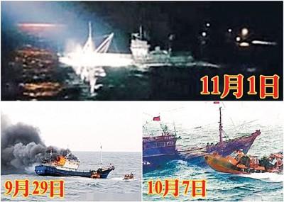 中国渔船屡越界捕鱼,与韩国海警船起冲突。