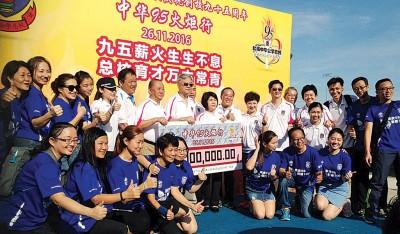 大会通过火炬行筹获10万令吉。