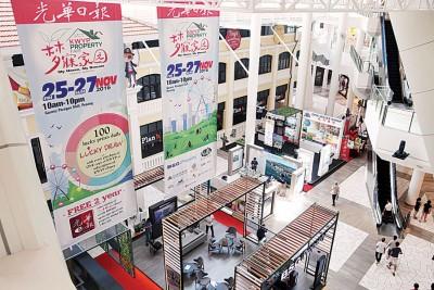 《光华日报》梦寐家园产业展共为期3天,从11月25日至27日。