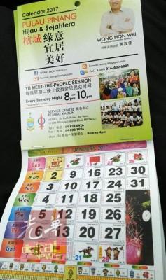 黄汉伟通过派送跑马日历,传达服务资讯给选民。
