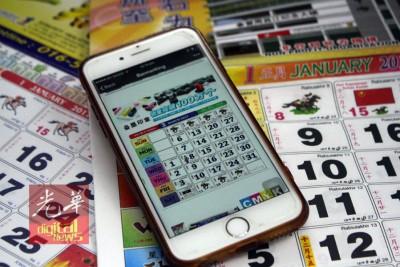 电子版的跑马日历,已开始取代印刷版的跑马日历。