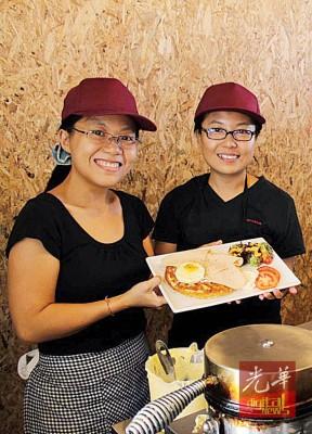 徐美琪(左)和美庄两姐妹为顾客提供美味的烘饼及咖啡等。