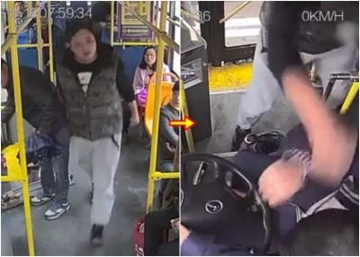 男子被指责少付车资后,竟出拳怒打司机。