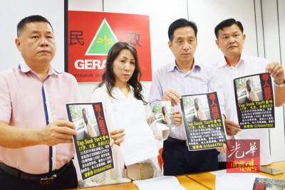 张毓麟(左2)在胡栋强(左3)的帮助下召开记者会,由许翔茗(左起)和方群龙陪同。