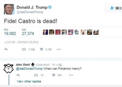 """特朗普在网志留言""""卡斯特罗死了!""""。"""