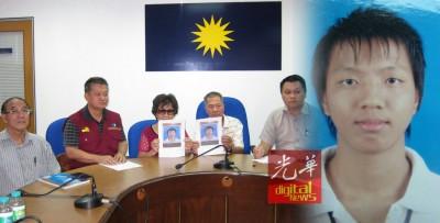 黄财伉俪(左3从)手黄浩华的像,欲公众协助寻找。左起是陈致祥、李留辉与侯栝枰。