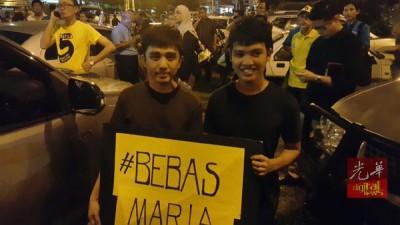 阿祖敏(左)同阿兹米手持释放玛利亚之海报力挺母亲。