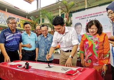 张盛闻(左4)与三人民艺术节时,表现书法才能。