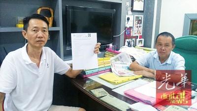 张章昌(左)上州议员姚天同投诉及求助。