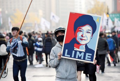 80%韩国民众支持弹劾朴槿惠,此外有进一步40%的人口以为其该马上下台。(法新社照片)