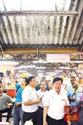 亚依淡小贩中心屋顶将重修。
