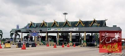 亚罗士打南部收费站。