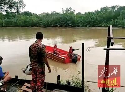 破除拯人员以大江上找失踪者下落。
