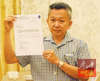 黄征华出示公函,证明自己已被释放。