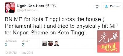 倪可汉通过推特揭露诺依山努丁试图穿过议会厅,殴打玛尼瓦南。