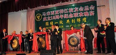 黄东山、邓清山以及骆保林主管鸣锣仪式,理事及嘉宾陪同。