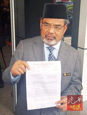 达成祖丁显得发予莎阿南国会议员卡立沙末之律师信。