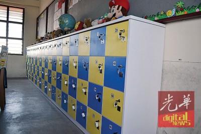 董事部耗资4万令吉,在课室内安置橱柜。
