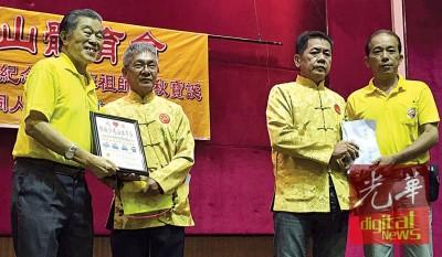 庄庆福(右2)移交款项给陈福来(右);梁健民(左)赠送牌匾给李连振(左2)。
