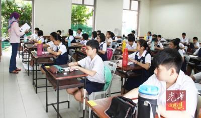 739名小六生登记参加日新独中入学试。