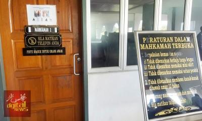 推事庭门上张贴出新告示牌,指示民众遵守服装规定,右为就告示牌。