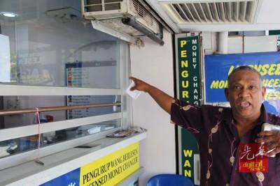 吉托指由于市场价格起伏不定,他须一直修改货币总换汇率。