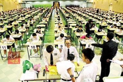 槟州内的独中由于面对教室不足的问题,所以每年仅能招收一定数量的学生入学就读。