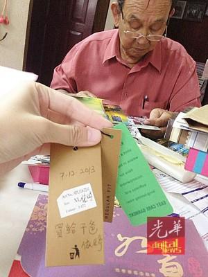 即使是一张衣服标签,对傅清花与丈夫饶启发而言,也是珍贵的物品。