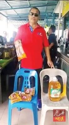 沙希淡展示在旺吉辇起获的津贴食油。