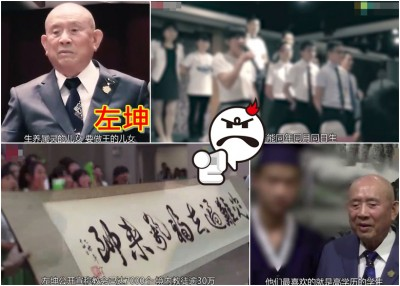 """被中国列为邪教的""""血水圣灵""""据指有死灰复燃的迹象,该教目前在内地拥有逾30万信徒。"""