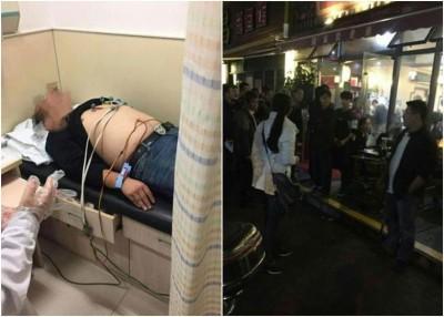 上海一间火锅店因泄漏一氧化碳,35人集体中毒送院。