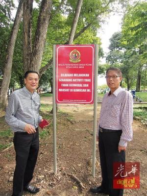 陈国祥(左)同许汉宏领媒体视察竖立在银禧公园的初告示牌。