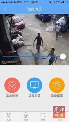 嫌犯携带同伙袭击受害者的片段,被现场的闭路电视拍下。