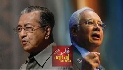 纳吉指巫统视敦马哈迪为领袖典范,如今敦马勾结反对党与索罗斯,实为叛党叛族叛国。