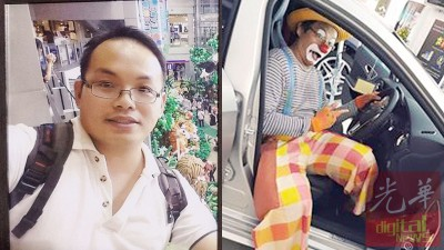 崔汉明曾说自己的小丑服或许不是最新最美,但却是母亲以自己的想象力及创意来为儿子缝出的心意。